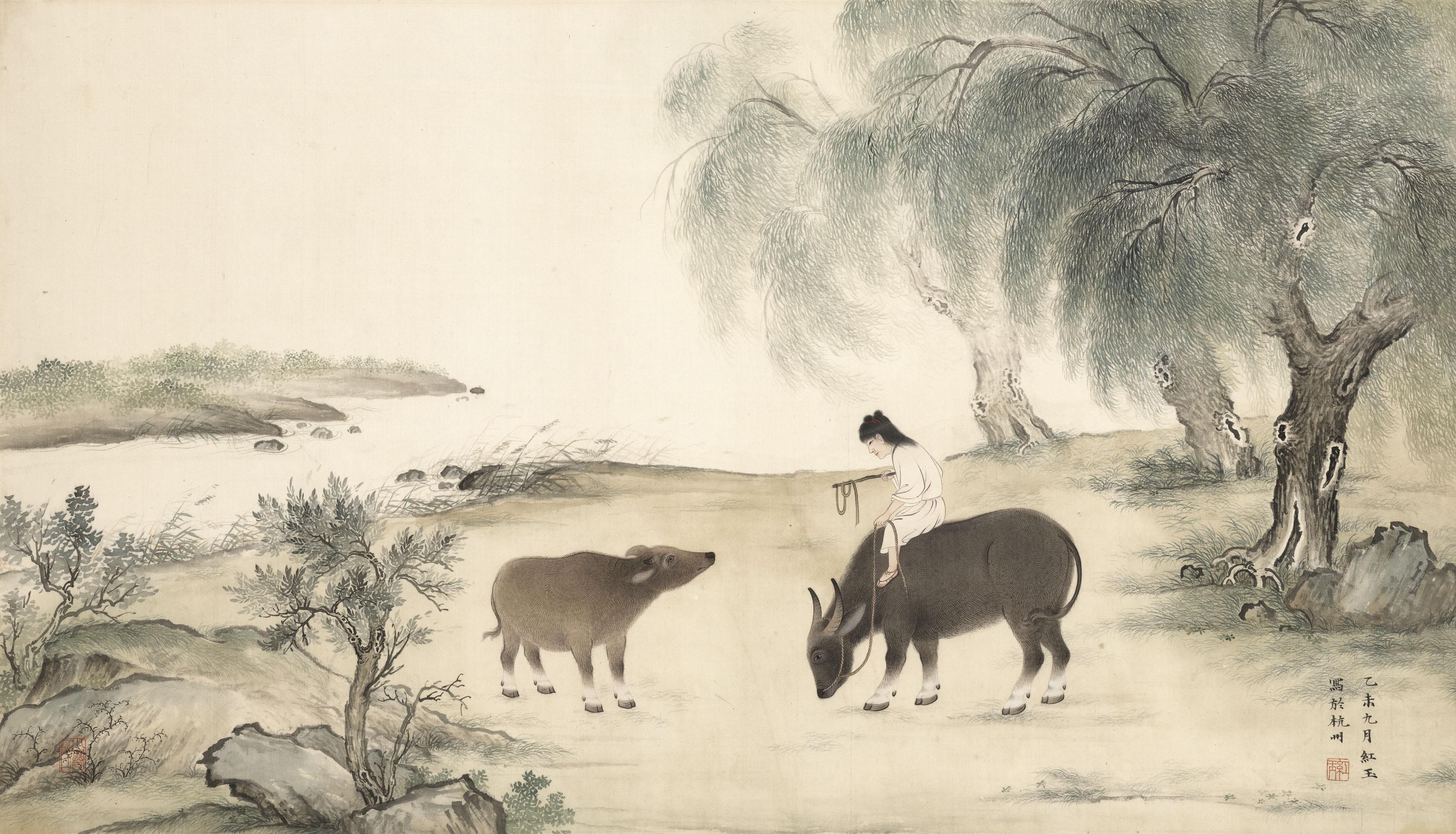 HE HONGYU (B. 1984)