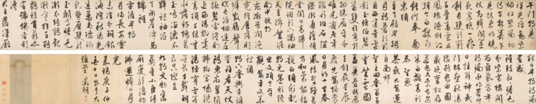 WEN ZHENGMING (1470-1559), Seven Poems in Running Script. Handscroll, ink on paper. 35.2 x 700 cm. (13 78 x 275 58 in.). Dated 1540. Sold for HK$18,250,000 on 26 May 2021 at Fine Chinese Classical Paintings and Calligraphy