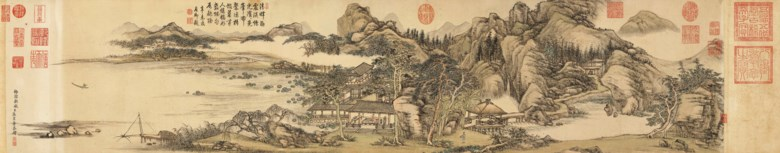 Zhang Zongcang (1686-1756), Wutong Studio in Autumn. Handscroll, ink and colour on paper. 32.5 x 150 cm (12¾ x 59½ in). Estimate HK$55,000,000-75,000,000. Offered in Fine Chinese Classical Paintings and Calligraphy on 26 May at Christie's in Hong Kong
