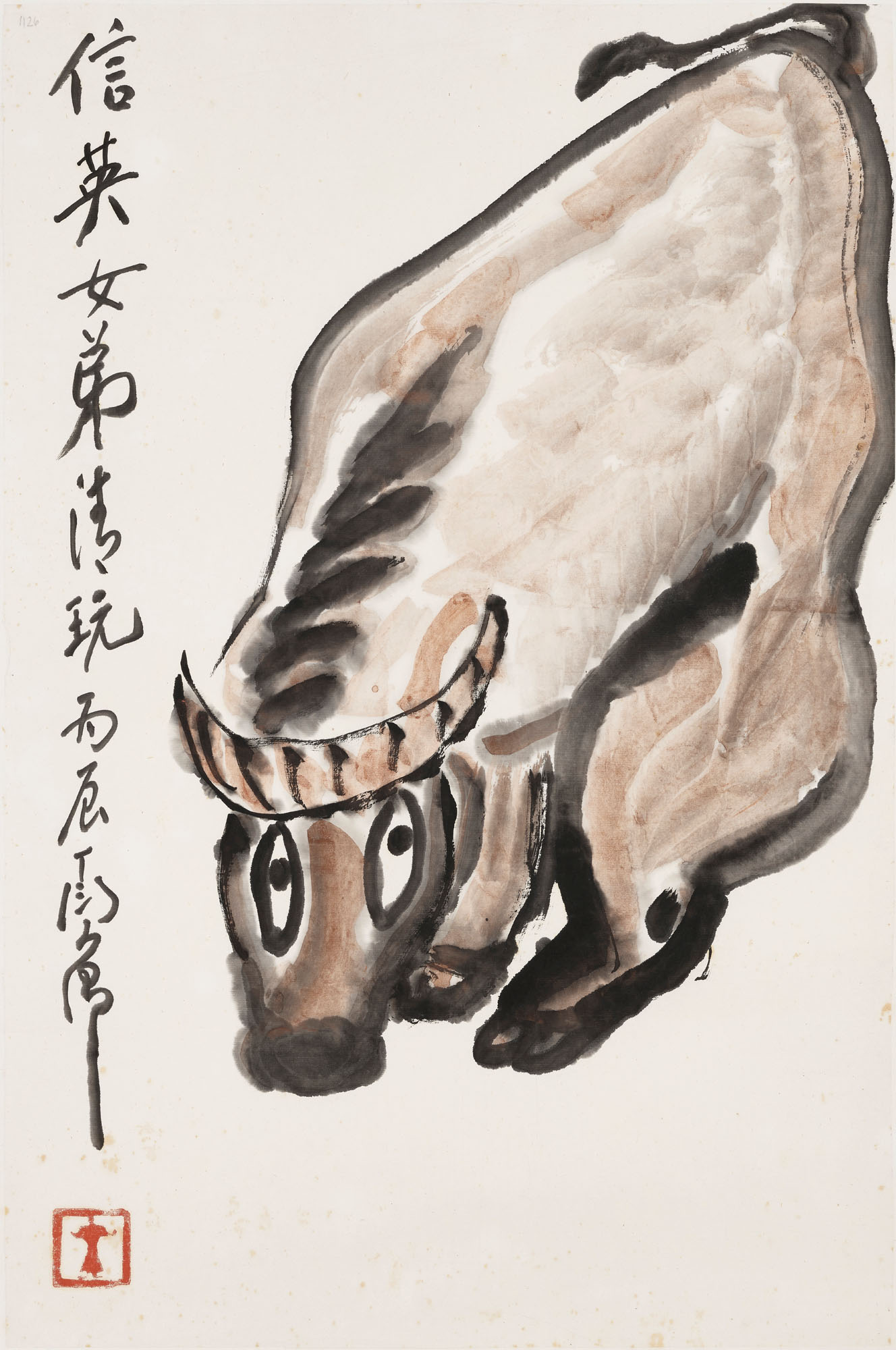 Dawn of Spring: Chinese Paintings Online