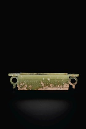 AN UNUSUAL ARCHAISTIC OLIVE-GREEN JADE RECTANGULAR VESSEL WI