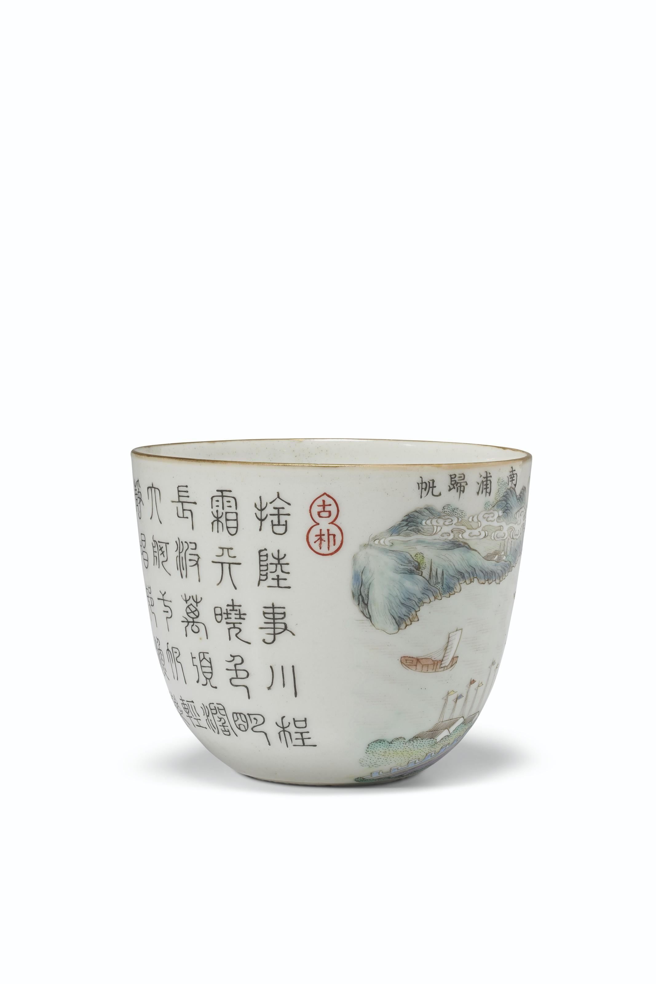 A FAMILLE ROSE 'LANDSCAPE' CUP