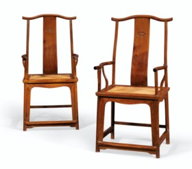 A PAIR OF HUANGHUALI 'OFFICIAL'S HAT' ARMCHAIRS