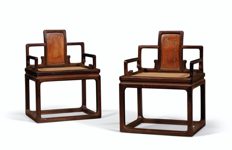 A rare pair of nanmu-inset jichimu armchairs. 18th century. 32 12 in. (82.3 cm.) high, 23 78 in. (60.7 cm.) wide, 19 34 in. (50.2 cm.) deep. Estimate $25,000-35,000. Offered in Important Chinese Ceramics and Works of Art on 18-19 March 2021 at Christie's New York