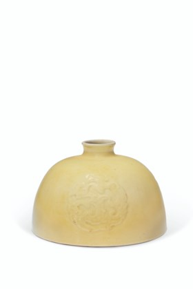 A VERY RARE YELLOW-GLAZED RELIEF-DECORATED WATER POT, TAIBAI