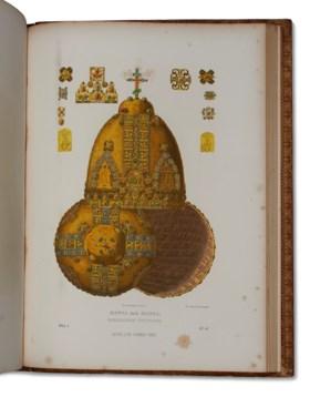 Antiquities of Russia