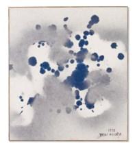 YAYOI KUSAMA (B. 1929)