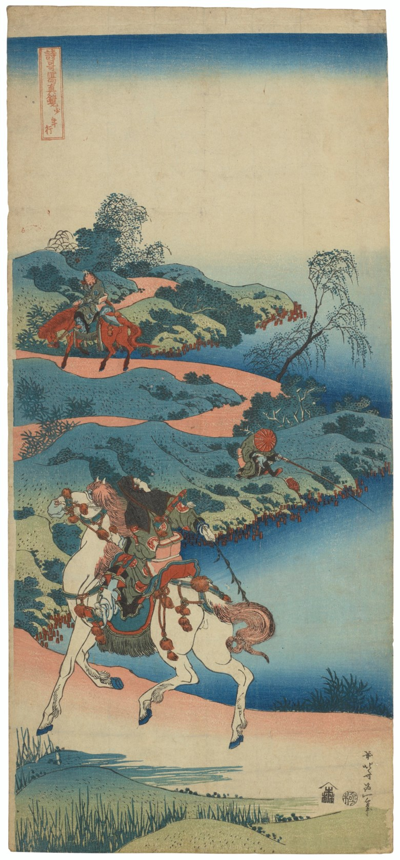 Katsushika Hokusai (1760-1849), Shonenko (Youth setting out), from the series Shika shashin kyo (A true mirror of Chinese and Japanese poetry). Woodblock print. 20⅛ x9⅛ in (51.1 x 23.2 cm). Estimate $10,000-15,000. Offered inJapanese and Korean Arton 16 March 2021 at Christie's New York