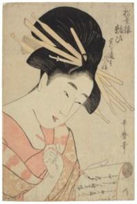 Matsubaro Yosooi, mi o tosu fuzei (Yosooi of the Matsubaro, elegance that brings results)