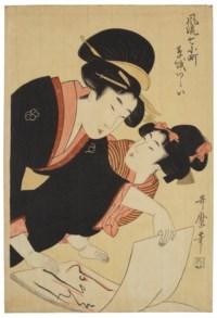 Soshi arai (Washing manuscript)