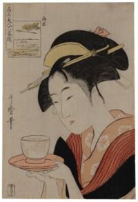 Saishutsu Naniwaya Okita (Appearing again: Okita from the Naniwa teahouse)