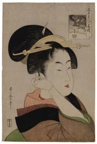 Tatsumi Roko
