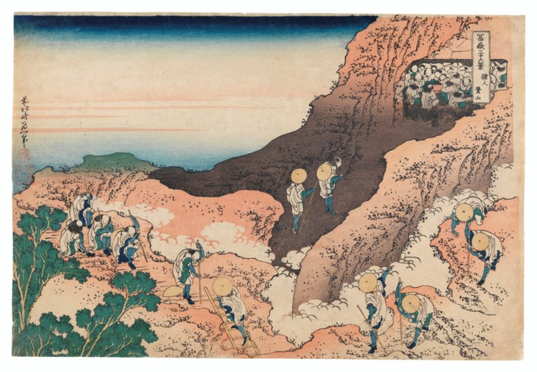 Katsushika Hokusai (1760-1849), Shojin tozan (Groups of mountain climbers)from the series Fugaku sanjurokkei (Thirty-six views of Mount Fuji), published c. 1831-34. Woodblock print. 10¼x 15⅛ in (326 x 38.4 cm). Estimate $25,000-35,000. Offered in Japanese and Korean Art on 16 March 2021 at Christies New York
