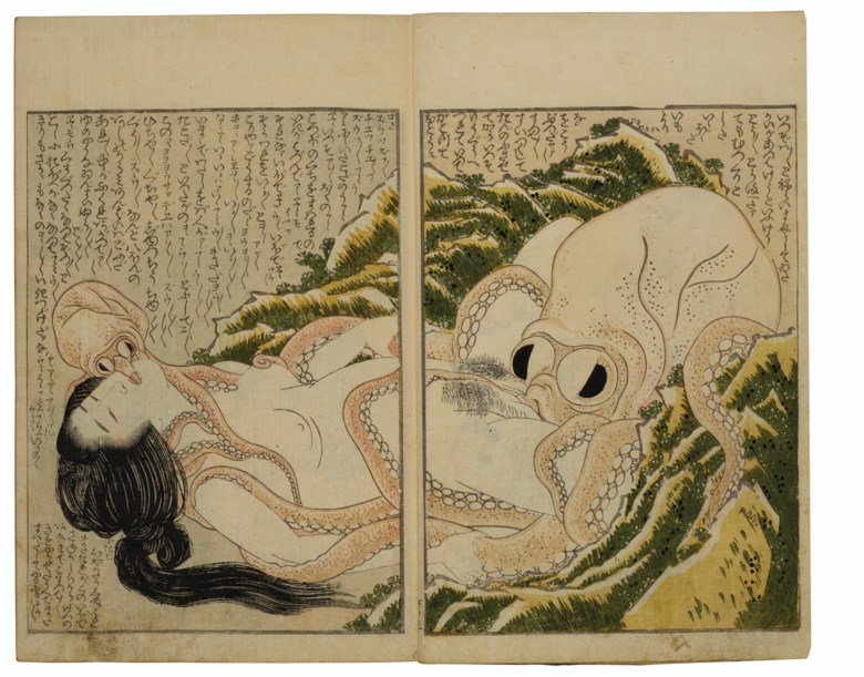 Katsushika Hokusai (1760-1849), Kinoe no Komatsu (Pining for love), published c. 1814. Woodblock-printed illustrated book; ink and colour on paper, 3 volumes. Cover 8¾ x 6⅛ in (22.2 x 15.6 cm); inner pages 8¾ x 5½ (22.2 x 14 cm). Estimate $50,000-60,000. Offered inJapanese and Korean Arton 16 March 2021 at Christie's New York