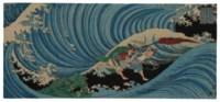 Nagato mekari shinji (The seaweed-gathering ritual at Nagato)