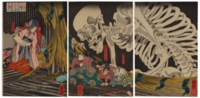 Soma no furudairi ni Masakado himegimi Takiyasha yojutsu o motte mikata o atsumuru (In the ruined palace of [Taira] Masakado at Soma his daughter Princess Takiyasha uses sorcery to summon allies [the monster skeleton])