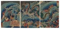 Tamatori-hime at the Ryugu (Prince Tamatori at Ryugu Palace)