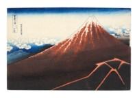 Sanka hakuu (Storm below the summit) [Black Fuji]