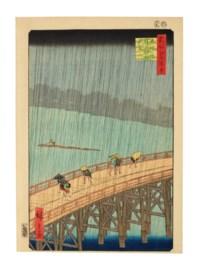 Ohashi bridge, sudden shower at Atake