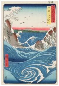 Awa, Natuto no fuha (Wind and waves at Naruto, Awa Province)