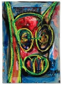 ABOUDIA (b.1983)