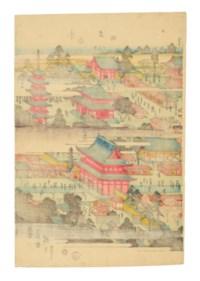 UTAGAWA HIROSHIGE (1797-1858)'