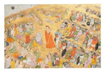 THE CREATION OF RAHU, THE DEMO
