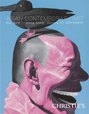 Asian Contemporary Art (Day Sale)