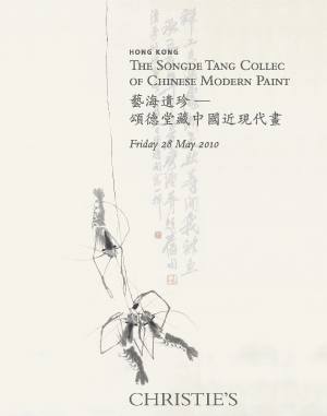 The Songde Tang Collection of Chinese Modern Paintings