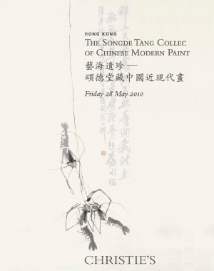 The Songde Tang Collection of  auction at Christies