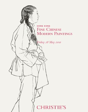 中國近現代畫 auction at Christies