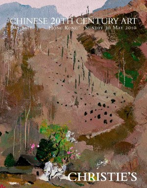 Chinese 20th Century Art (Day  auction at Christies