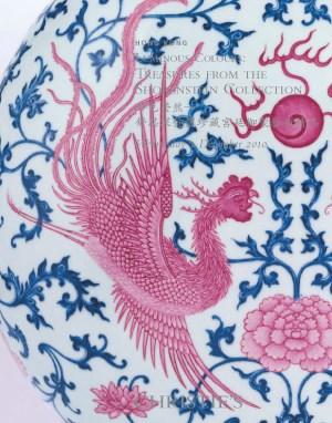 Luminous Colours: Treasures fr auction at Christies