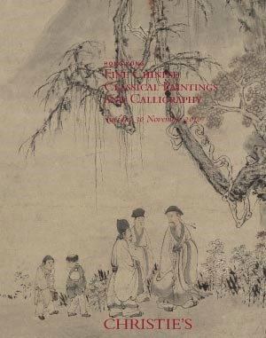 Fine Chinese Classical Paintin auction at Christies