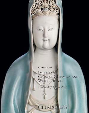 重要中國瓷器及工藝精品 auction at Christies