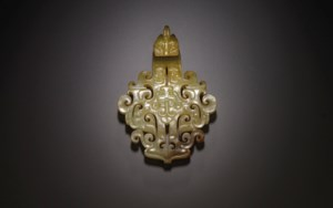 Important Chinese Art auction at Christies