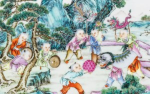 Three Qianlong Rarities - Impe auction at Christies
