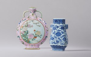 The Pavilion Sale Chinese Cera auction at Christies
