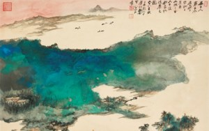 Fine Chinese Modern and Contem auction at Christies