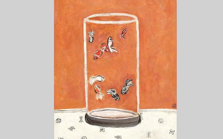 Sanyu: Goldfish