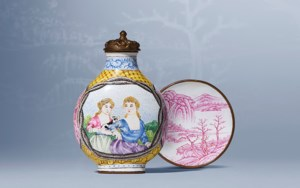 Chinese Snuff Bottles and Matc auction at Christies
