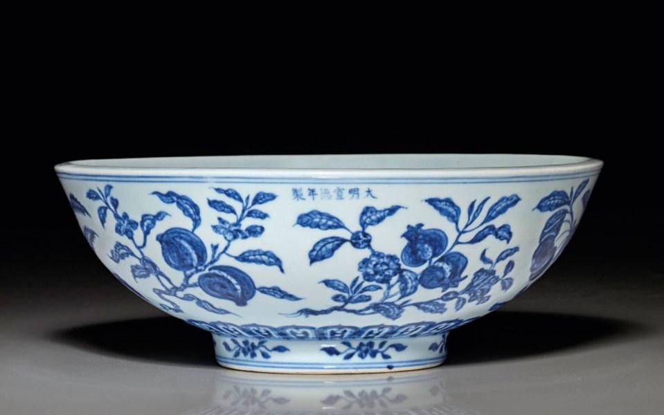 Fine Chinese Ceramics & Works of Art