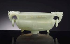 温其如玉:私人珍藏中国玉雕 auction at Christies