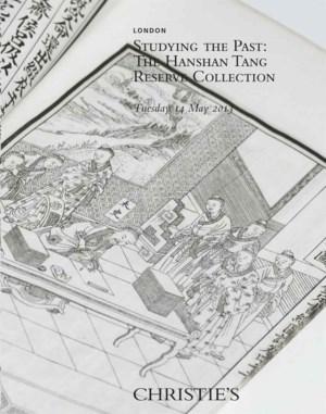 The Hanshan Tang Reserve Colle auction at Christies