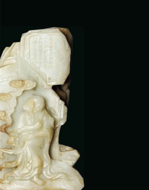 Chinese Ceramics Works of Art  auction at Christies