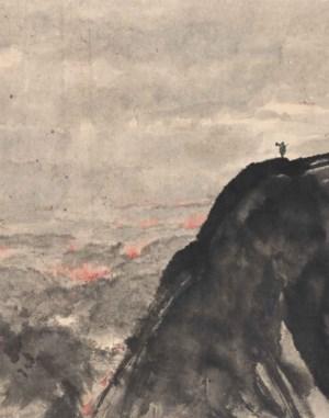 中國現代書畫 auction at Christies