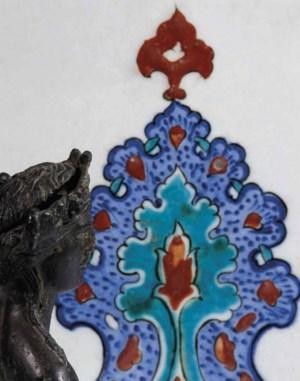 Archéologie - Art Islamique auction at Christies