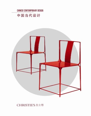 Chinese Contemporary Design auction at Christies