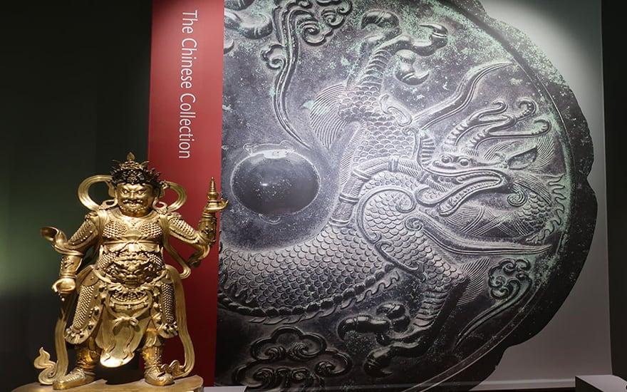 Translating the Chinese Art Ma