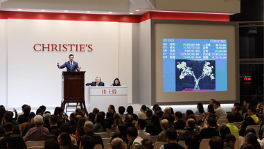 Selling With Christies auction at Christies